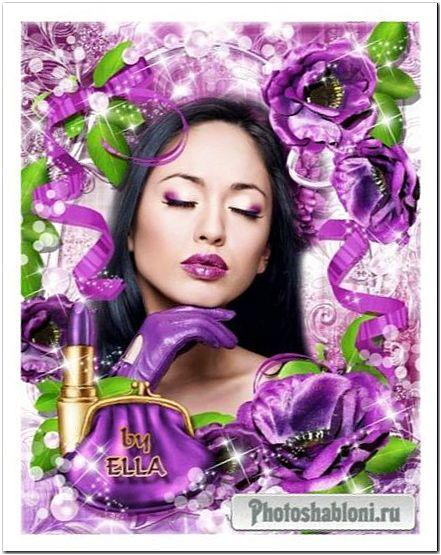 Гламурная женская фоторамка - Губная помада пурпурного цвета