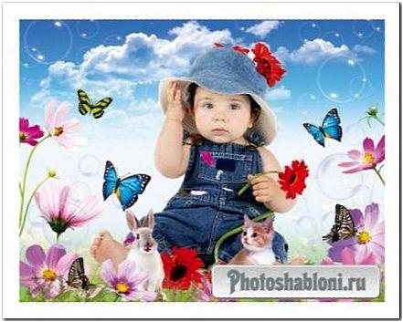 Шаблон детский для Photoshop - Моя зайка