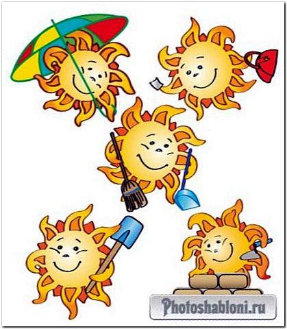 Клипарт на прозрачном фоне - Солнце, солнышко