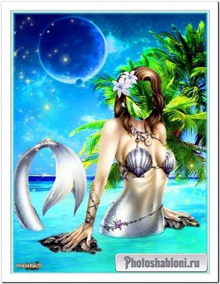 Многослойный женский psd шаблон - Очаровательные русалки и удивительный морской пейзаж