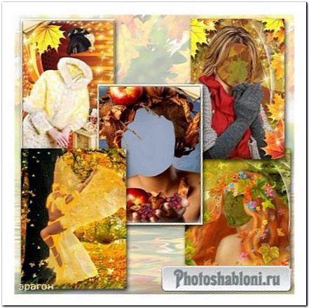 Женские шаблоны для фотошопа - Осенний наряд