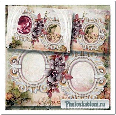 Винтажная цветочная рамка на два фото - Портреты за вуалью