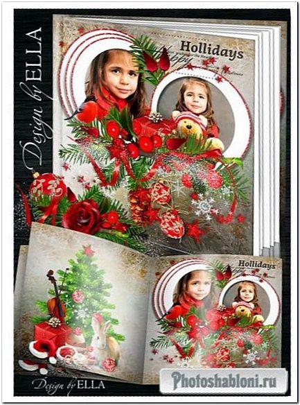 Праздничная фотокнига - Веселое Рождество