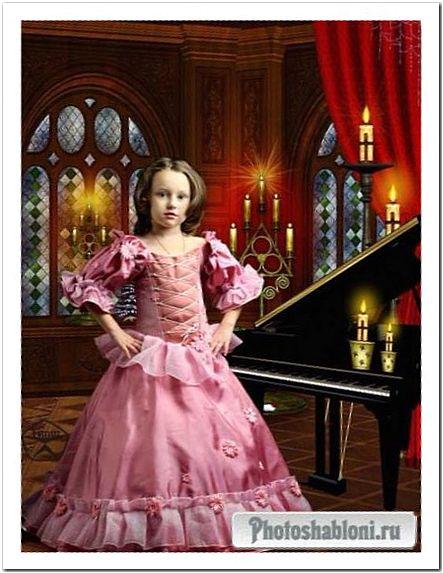 Детский шаблон для фотомонтажа - Девочка в розовом платье на фоне сказочного интерьера