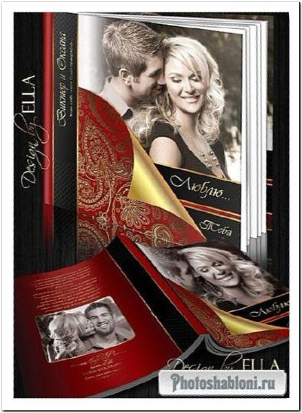 Классическая фотокнига для свадебных и романтических фото - Золото на красном
