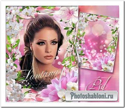Рамка - Чиста и прекрасна душа орхидеи, горда, независима в мире цветов