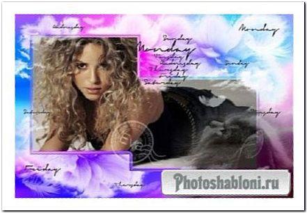 Романтическая рамка для 2 фото - Цветы в пурпурных облаках