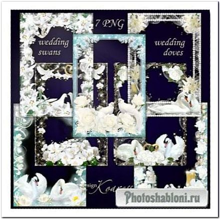 Набор свадебных рамок для фото - Нежные лебеди, белые голуби