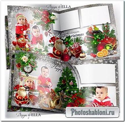 Праздничный фотоальбом - Рождественская ночь, праздник подарков