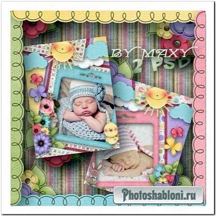 Рамки для малышей - Самым маленьким