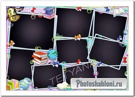 Виньетка для фотошоп - Школьные годы чудесные