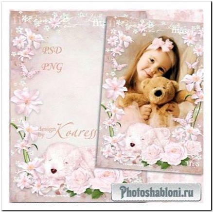 Рамка для детских фото - Маленькая принцесса