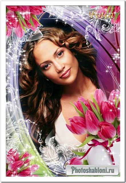 Цветочная рамка для фото к 8 Марта - Замечательные тюльпаны