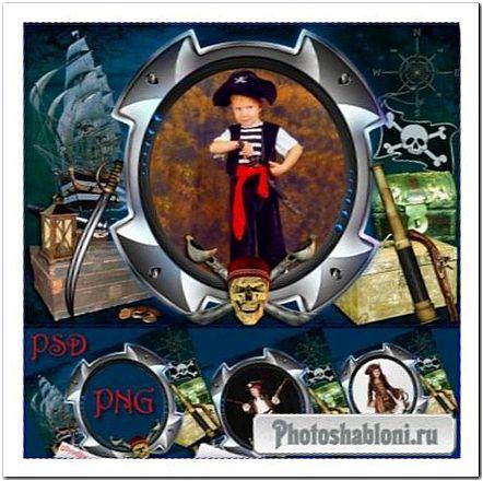Детская фоторамка для мальчиков - Остров пиратов