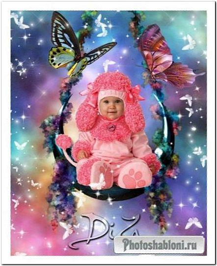 Детский фотошаблон для малышей - Розовый пудель