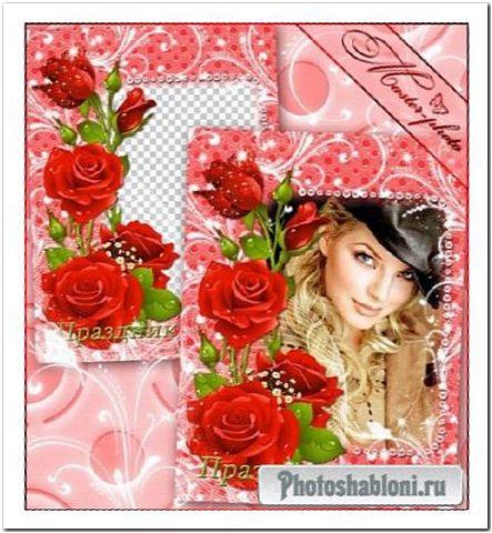 Фоторамка весеняя для photoshopa - Праздник весны