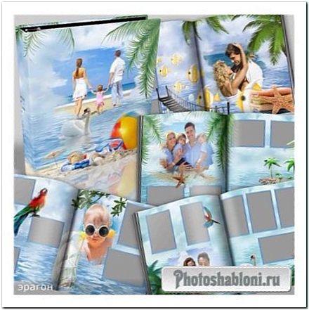 Летняя семейная фотокнига - Наш отдых на море