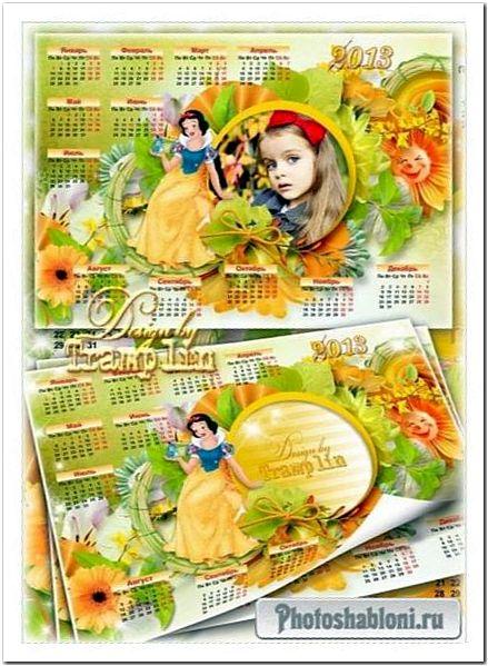 Календарь рамка 2013 - Моя подружка - Белоснежка