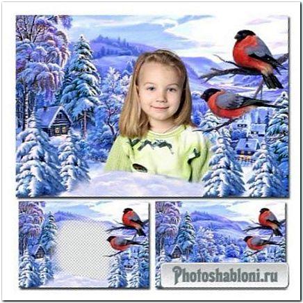 Рамка-коллаж для фото - Зимний пейзаж и снегири