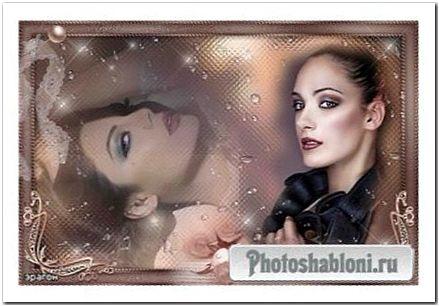 Женская рамка для фото - Мир моих фантазий