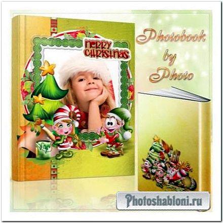 Праздничная фотокнига - Рождество в веселых красках