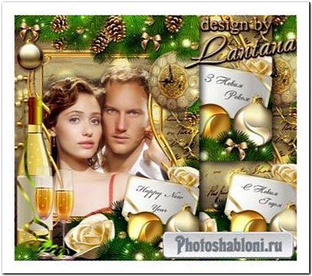 Рамка - Красотой таинственной и строгой наполняет сердце Новый год