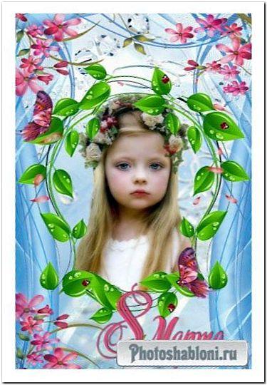 Рамочка для фото - Сказочные цветочки