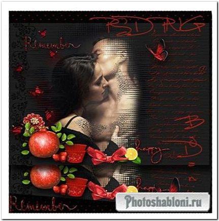 Рамка для влюбленных - В красных каплях граната запрятана сладость