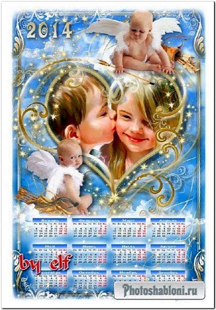 Календарь на 2014 год с рамкой для фото - Пусть миром правит лишь любовь