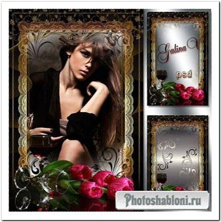 Гламурная женская рамка - Тюльпаны и красное вино