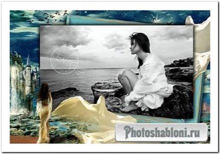 Рамочка для фотографий - Легенда