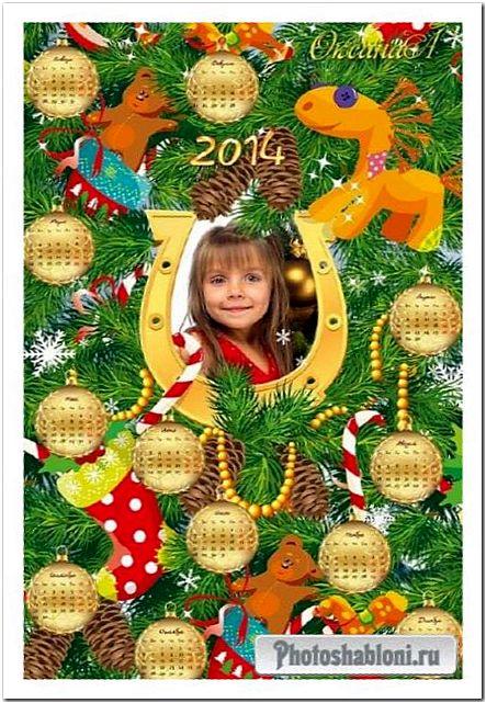 Новогодний календарь на 2014 год - Шишки, игрушки на ёлке