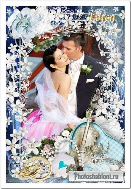 Свадебная рамка для фото - Мы вместе