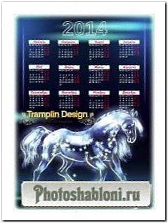 Многослойный календарь 2014 - Лошадь звездочета