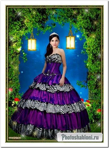 Женский шаблон для фотомонтажа - Девушка с диадемой и в пышном фиолетовом платье
