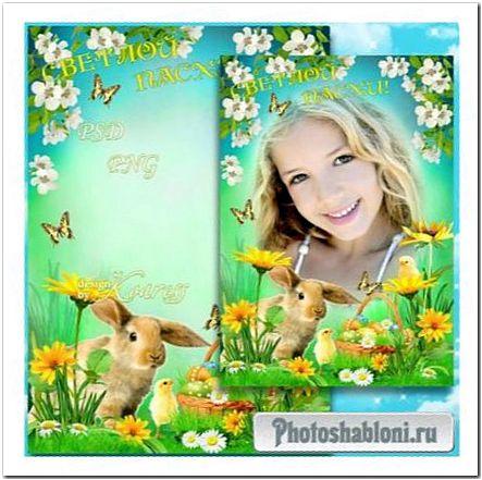 Пасхальная поздравительная рамка для фотошопа - Светлой Пасхи