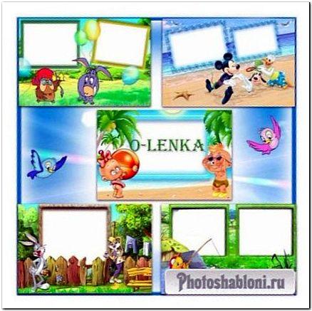 Детские фоторамки с героями мультфильмов - Летний отдых на море, на рыбалке, в деревне