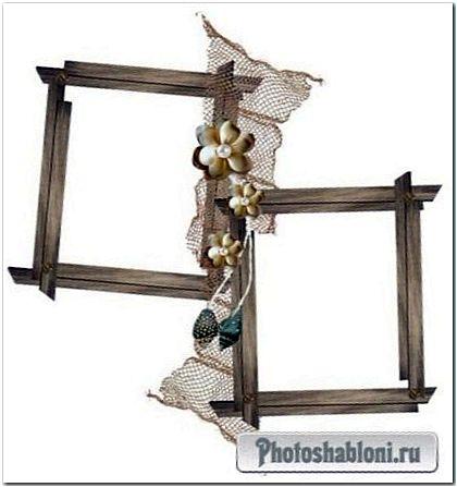 Морские рамки кластеры для фотоальбома