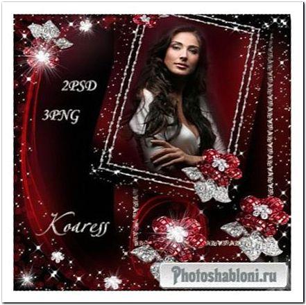 Гламурные рамки для фото - Звездный блеск и цветы из рубинов