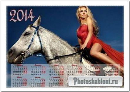 Настенный календарь - Красивая девушка в красном платье на коне