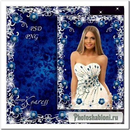 Гламурная рамка для фото - Сапфиры в серебре