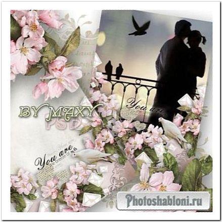 Романтическая весенняя рамка - Яблоня в цвету