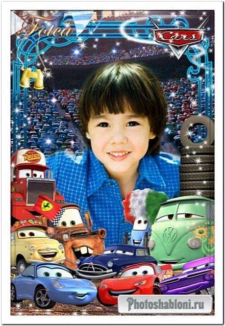 Детская рамка для мальчика с героями м/ф Тачки