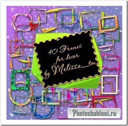 Цветные декоративные рамки-вырезы для Photoshop
