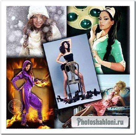 Женские шаблоны для фотомонтажа, сборник - Стильные девушки