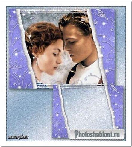 Романтическая рамка для фотошопа - Завитки желаний