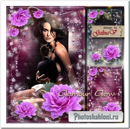 Женская фоторамка - Гламурное сияние