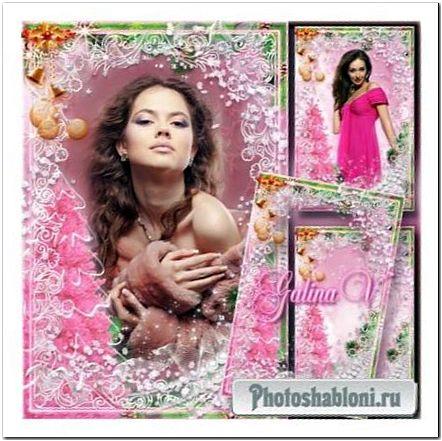 Гламурная рамка - Новый год в розовом стиле