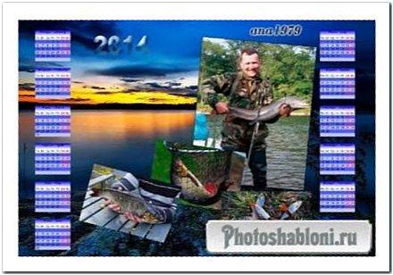 Календарь для фотошопа - Рыболов