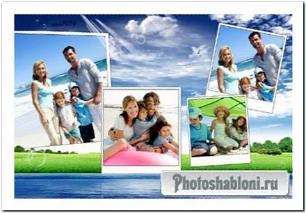 Рамка для фотошопа - На озере